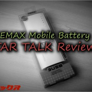 大容量で超軽量なおすすめモバイルバッテリー「REMAX STAR TALK」をレビュー!
