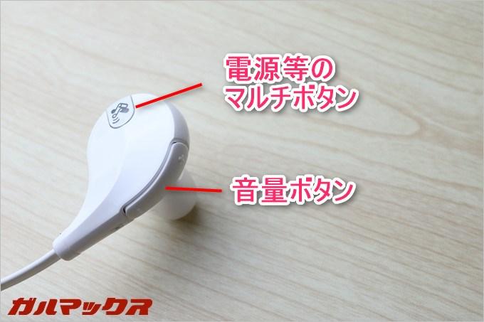 QY7では本体部分にコントローラーが付いています。マルチボタンは小さめ