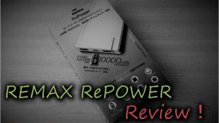 REMAXのRePOWERはカードリーダーを搭載した大容量モバイルバッテリー