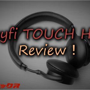 Jayfi「TOUCH H1」レビュー!電池切れでも使えるBluetoothヘッドホン!