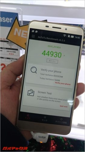 ZenFone3のベンチマークスコアは約44930点