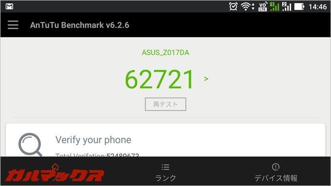 AnTuTuのベンチマークスコアでは約63,000点。この性能なら普段使いで困ることはまず無い。