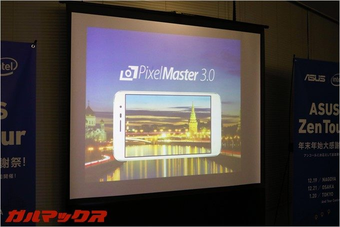 ZenFone3ではメインカメラに1600万画素(F値2.0)、自撮りカメラに800万画素(F値2.0/85°)を備える。また、ZenFone3では4K動画も撮影可能。