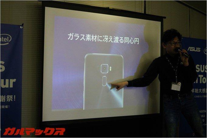 ZenFone3では美しい同心円デザインが特徴的