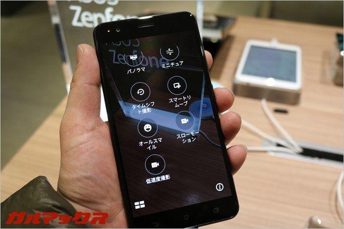 Zenfone3 zoomの撮影モード。