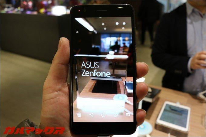 Zenfone3 zoomの単焦点モードで一番ボケ味の少ない状態に設定すると手前ら奥までピントの合う写真に仕上がります。