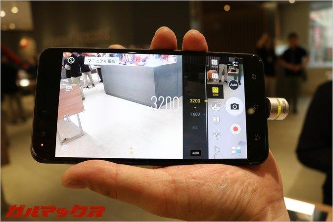 Zenfone3 ZoomのISO3200