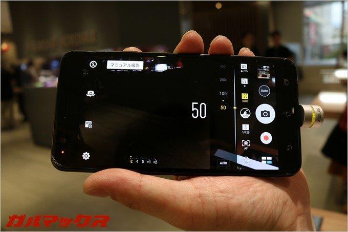 Zenfone3 ZoomのISO50