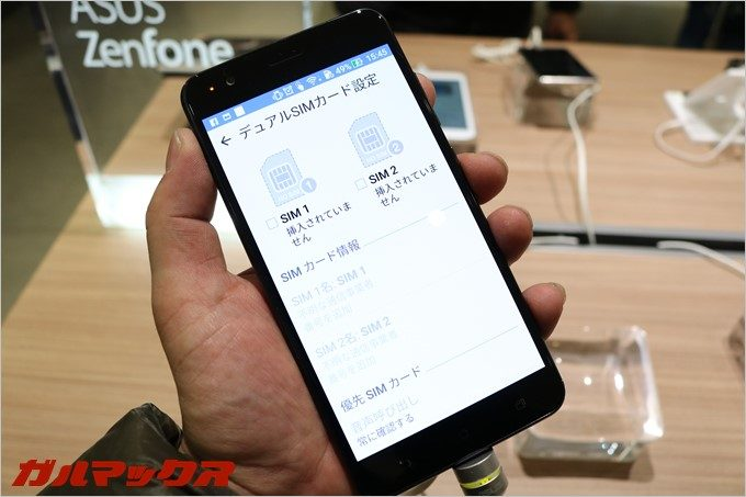Zenfone3 ZoomのデュアルスタンバイはZenfone3と同じ仕様です。