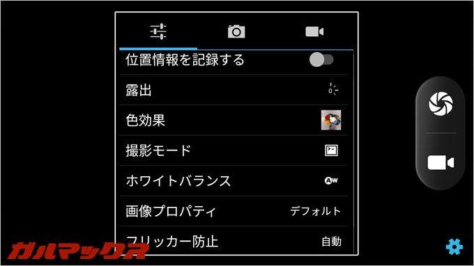 BLUBOO Edgeのカメラ設定では様々なシーン撮影モードが選べます
