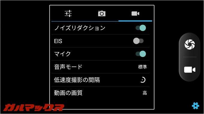 BLUBOO Edgeのビデオ撮影ではノイズリダクションを備えています。