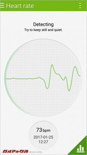 心拍計が付いているので正確な心拍数が計測出来ます