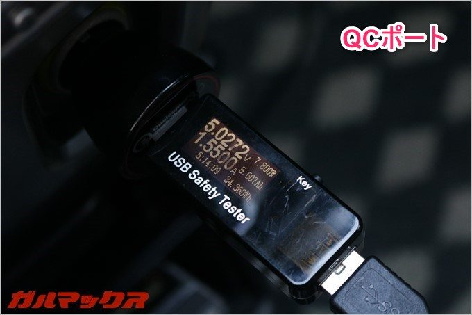 garumax-bcmaster-carcharger-3