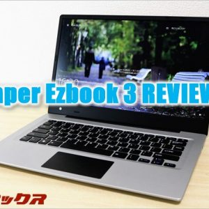 「Jumper Ezbook 3」実機レビュー。日本語化も簡単な海外激安ノートPC