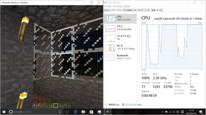 Jumper Ezbook 3に備わっているIntel N3350は不可に応じてクロックが跳ね上がる