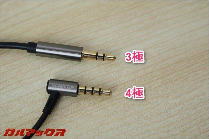 SH4C2に対応しているイヤホンジャックは3極です。