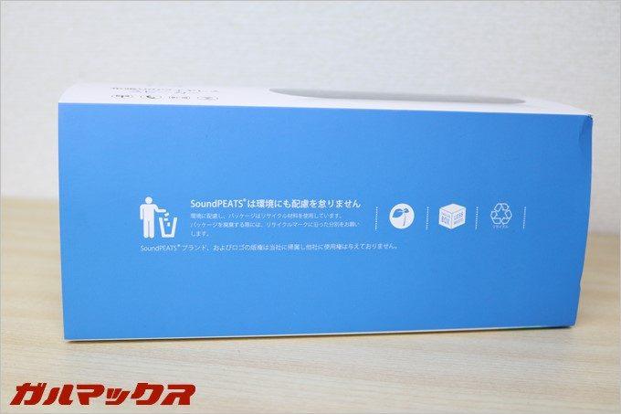 SoundPEATS「P4」の外箱は完全に日本語!環境にも配慮したパッケージで好印象