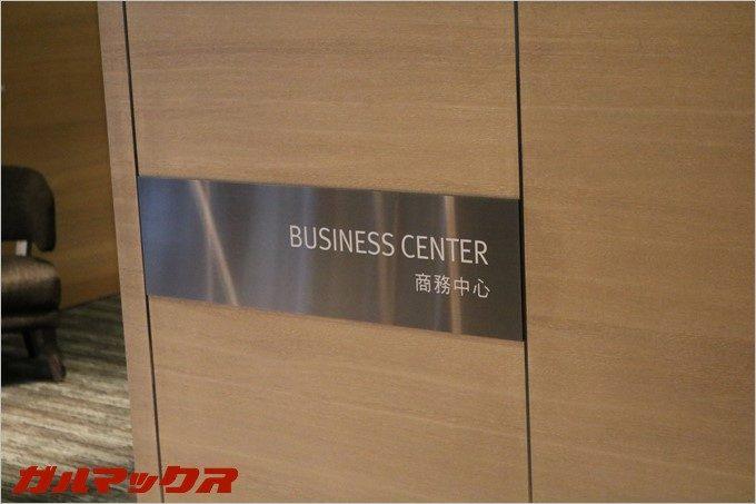 ビジネス利用にも嬉しい商談スペースも6階にあります。