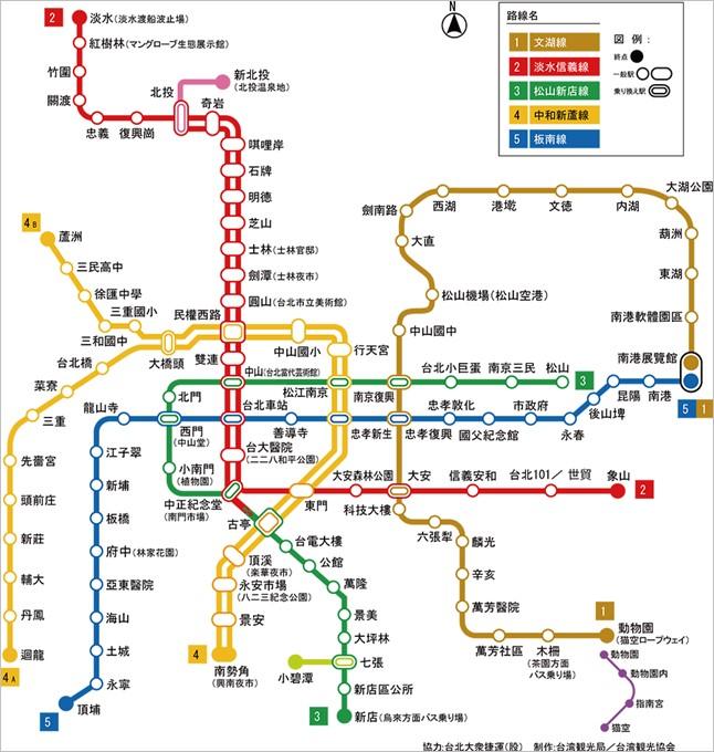 ハンブルハウス台北ホテルは台北駅から6駅目の市政府駅からアクセス出来ます。