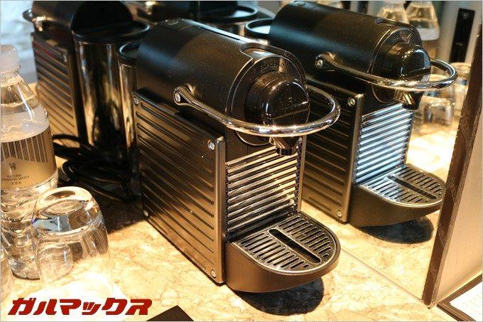 コーヒーマシーンも利用可能