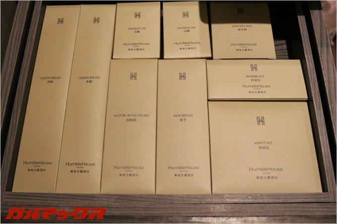 ハンブルハウス台北は高級ホテルなのでアメニティーグッズもしっかり充実した内容です。