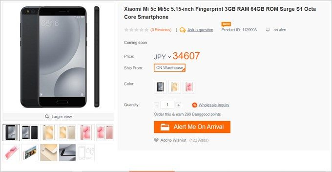 Xiaomi Mi5cの価格は約34,000円
