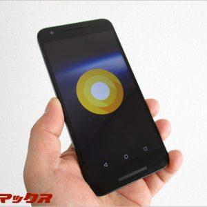 Android O(8.0)を先行導入したので新機能・変更点まとめ