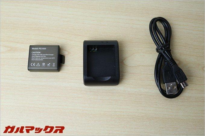MC2にはバッテリー2事バッテリー用の充電台が付属
