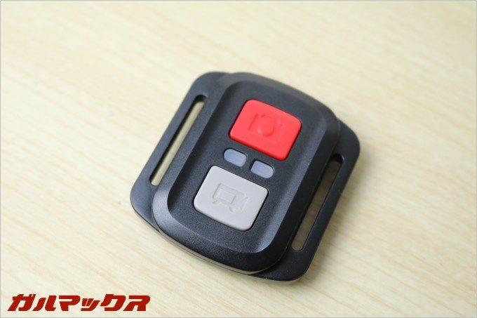 MUSON MC2には腕時計の文字盤くらいのリモコンが付属します。