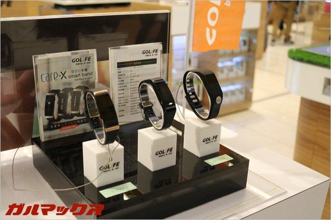 人気商品のGOLiFE Care-Xも展示されていた。
