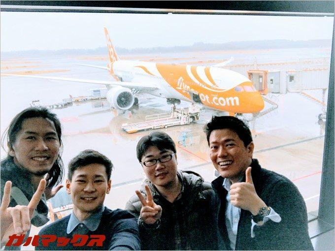スクートで行く台湾ガジェ旅のメンバー集合写真!