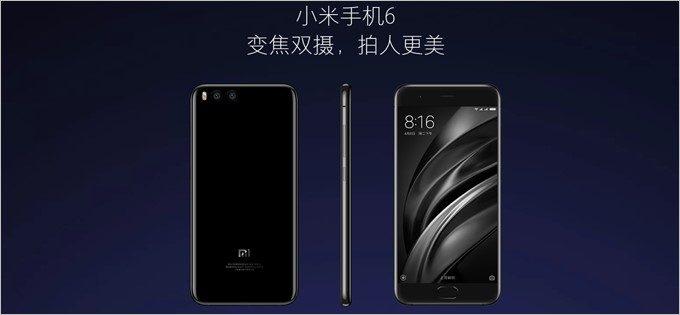 Xiaomi Mi6は様々な独自機能を搭載!
