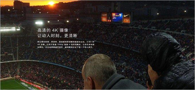 Xiaomi Mi6は最大4K30FPSの動画再生に対応する。