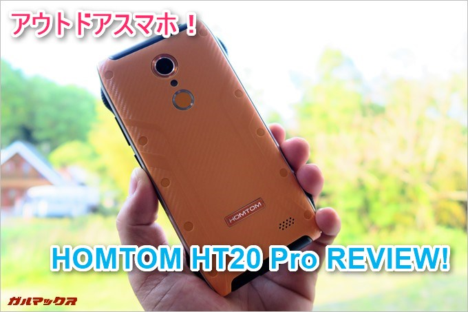 HOMTOM HT20 Pro REVIEW!