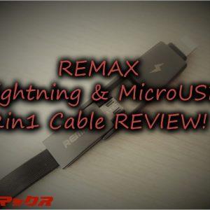 REMAXのLightning+MicroUSBケーブルが最高に使いやすい!