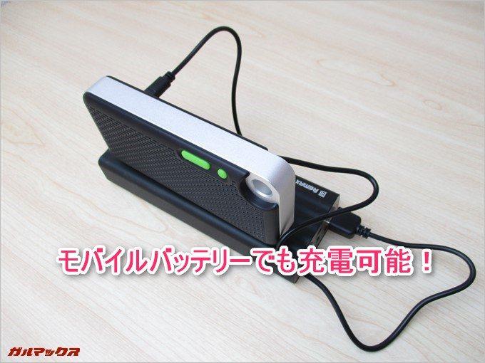 本体の充電はスマホの充電器やモバイルバッテリー、カーチャージャーなどから可能です。