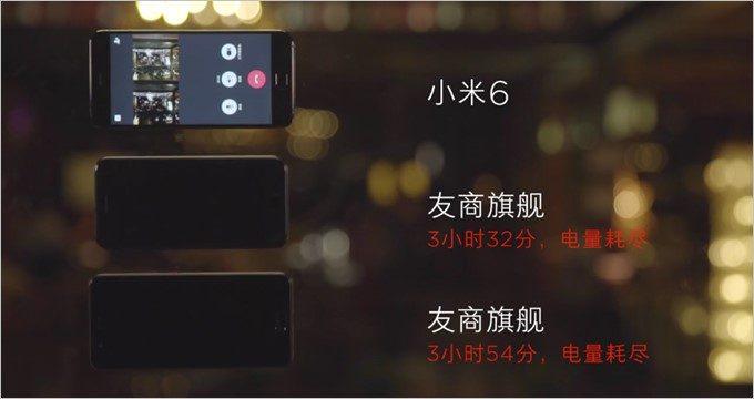 Xiaomi Mi6は小型モデルながら3350mAhの大容量バッテリーを搭載。