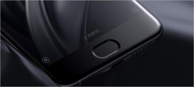 Xiaomi Mi6の指紋認証はiPhone7シリーズのような非ボタン式