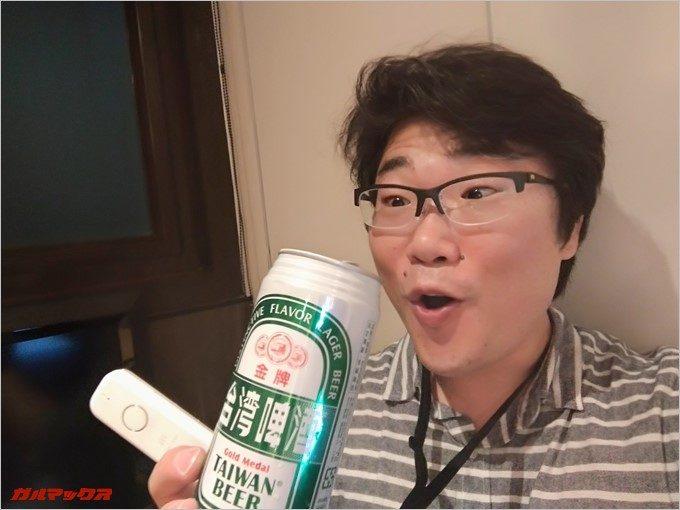 台湾ビールを堪能するガルマックス猶木