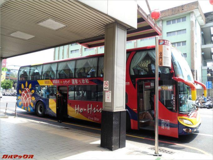 台湾の高速バスを作成