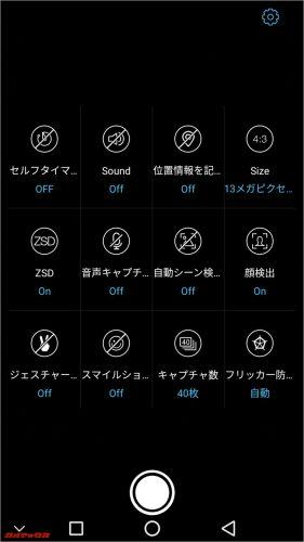 UMIDIGI Z PROは位置情報を記録することも可能です。