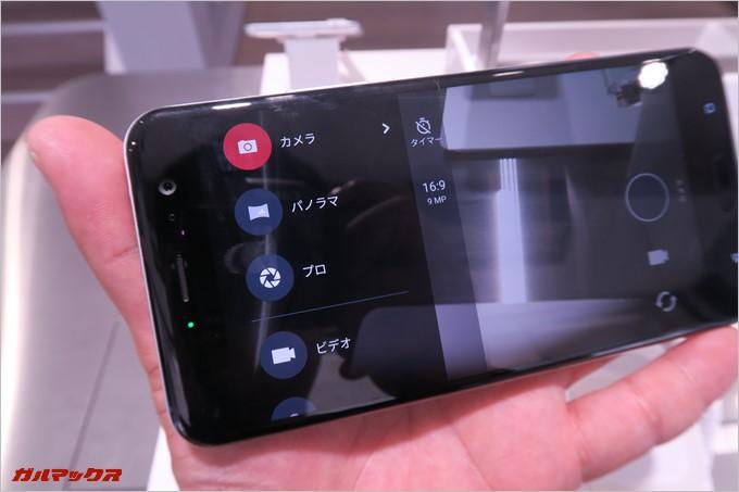 HTC-U11の撮影モードはカメラ(通常撮影)、ビデオ、プロ(マニュアルモード)