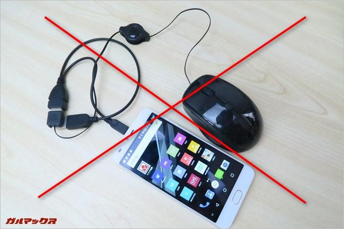 EveryPhone MEはOTGに非対応です。