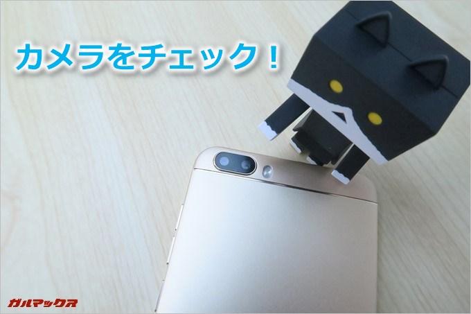 EveryPhone MEのカメラ性能をチェック!