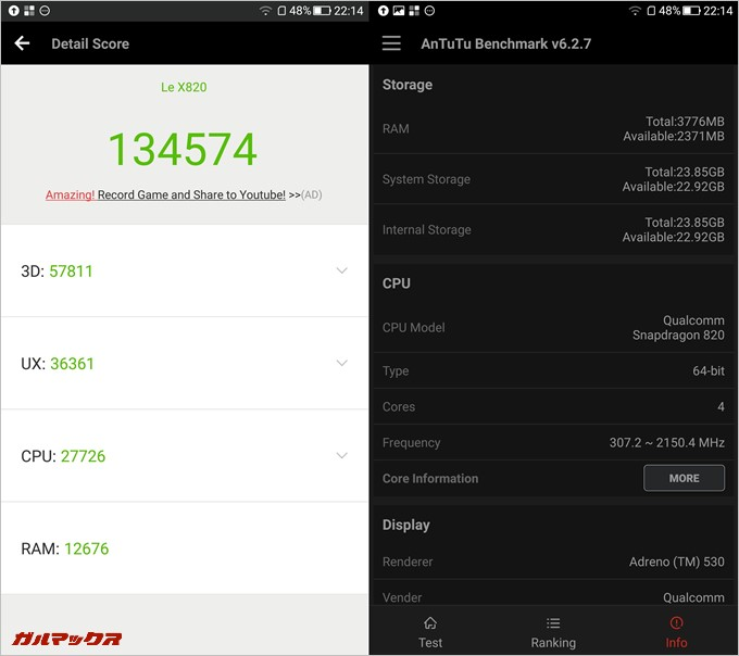 LeTV LeEco LeMax2 X820実機AnTuTuベンチマークスコアは総合が135475点、3D性能が57811点。