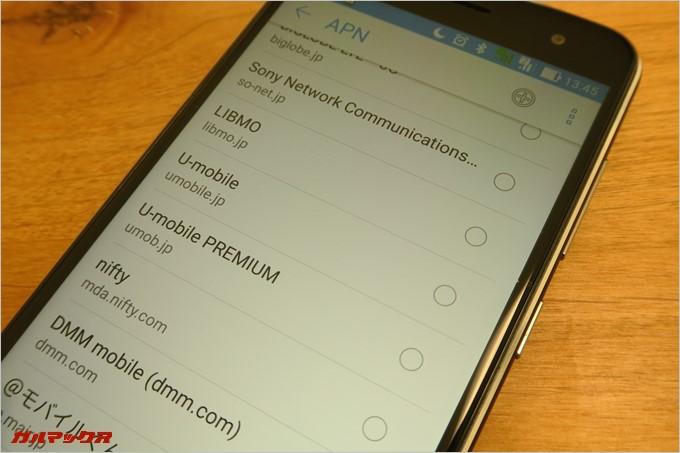 ZenFone 3には既にU-mobileのAPN情報が入っている。