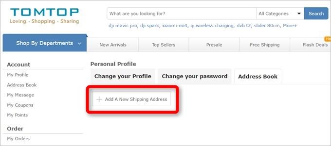 住所は複数登録可能。Addをタップして新規登録しましょう