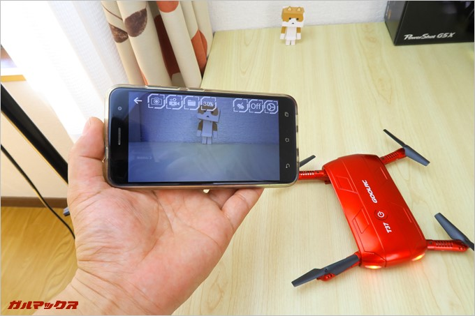 スマートフォンからGOOLRC T37が捉えた映像をリアルタイムで観ることが可能