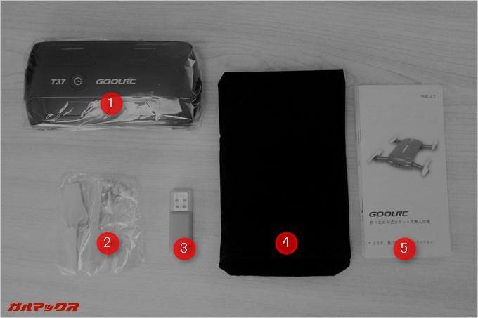 GOOLRC T37の同梱物は本体、バッテリー、スペアプロペラ、充電器、取扱説明書、そして持ち運びポーチが付属している