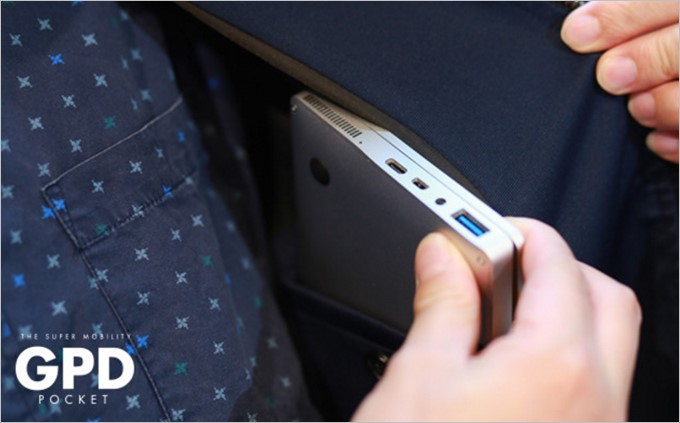 GPD Pocketはマグネシウム合金を採用したボディーで所有満足度が非常に高い